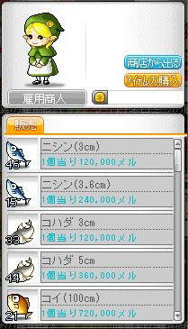 Mae121218_133042.png