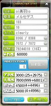 Mapl2091802.jpg