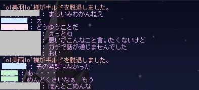 Maple110302_010821.jpg