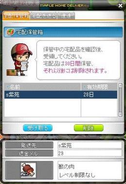 Maple120426_213003.jpg