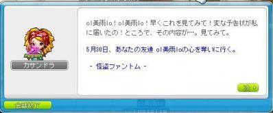 Maple120516_163808.jpg