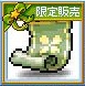 Maple120523_170113.jpg