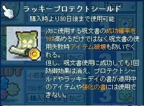Maple120523_170123.jpg
