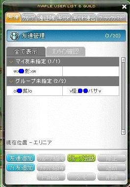 Maple120622_212124.jpg