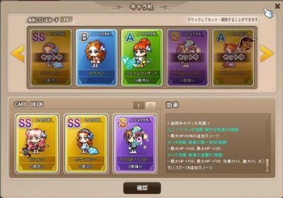 Maple120712_145930.jpg