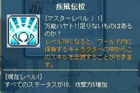 Maple120726_212607.jpg