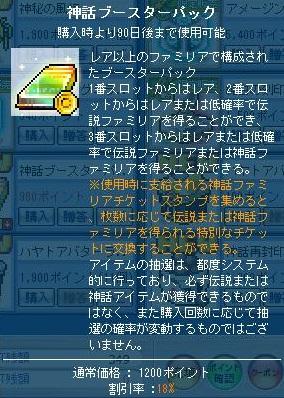 Maple120726_212710.jpg