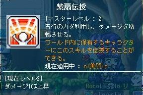 Maple120820_184837.jpg