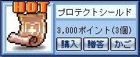 Maple121201_213448.jpg