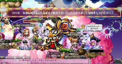 Maple130101_000008.jpg