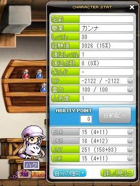 Maple130109_185845.jpg
