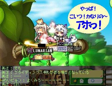 Maple130216_163713.jpg