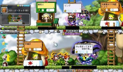 Maple130305_132941.jpg