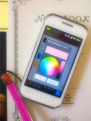 自由に色を作れるアプリもあります。