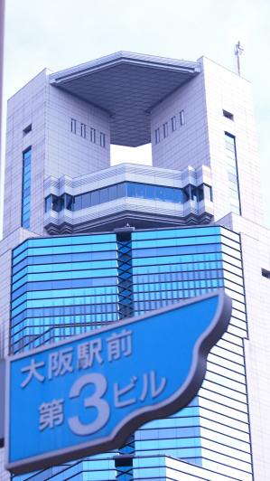 ロボットみたいで可愛いビルでしょ。
