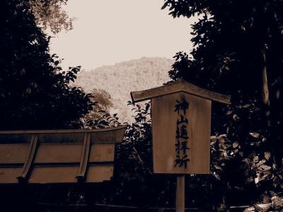 三輪のご神山へ登拝したこともあります。