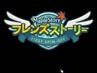 Maple141023_160003.jpg