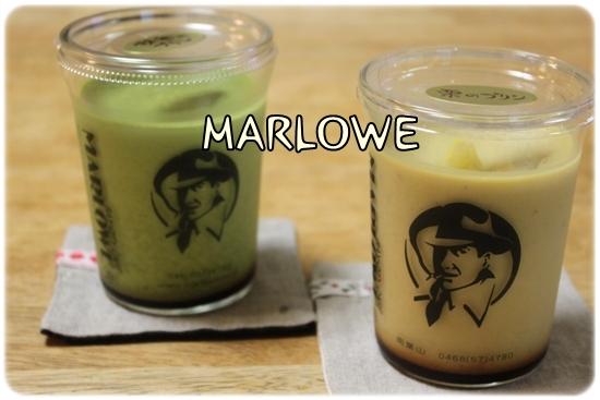 marlowe.jpg