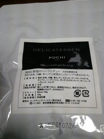 3_20121225211047.jpg