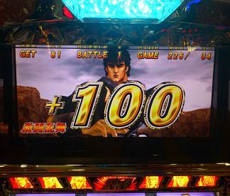 120814北斗01