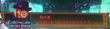 120902鬼武者01