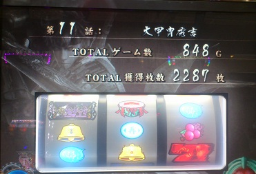 120902鬼武者04