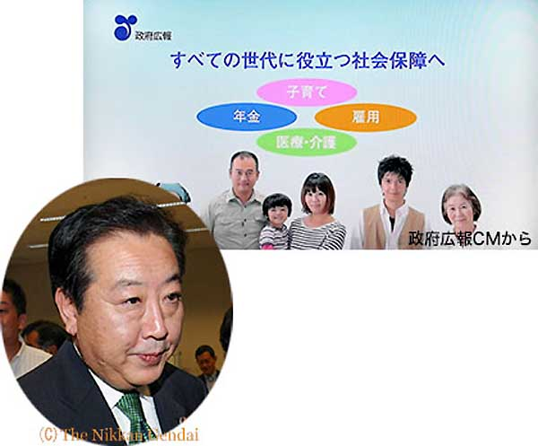 2012-09-18-noda.jpg