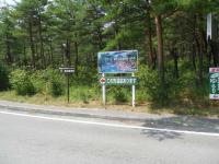 本栖湖キャンプ24