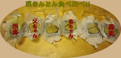 譬励″繧薙→繧点convert_20121111093513