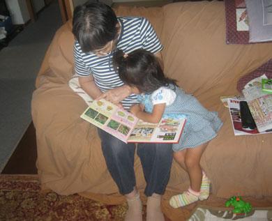 おばあちゃんとソラコ