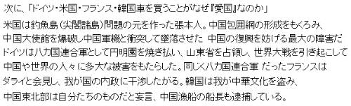 新聞記事1-2