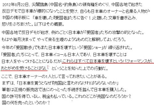 新聞記事1-1
