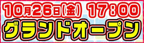 なつこ-1