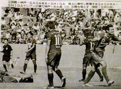 SAGAWA.jpg