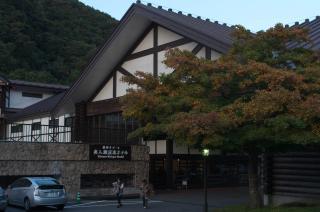 星野リゾート奥入瀬渓流ホテルに泊まる