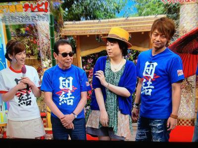 2012 07 22 久保ミツロウ 03