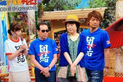 2012 07 22 久保ミツロウ 01