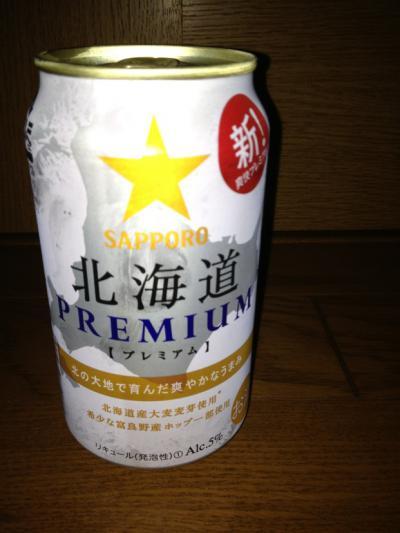 2012 08 03 北海道プレミアム