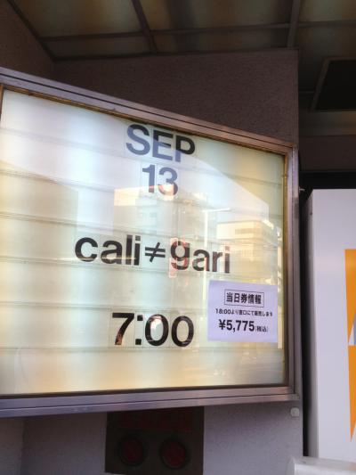 2012 09 20 cali≠gariトゥワー2012名古屋