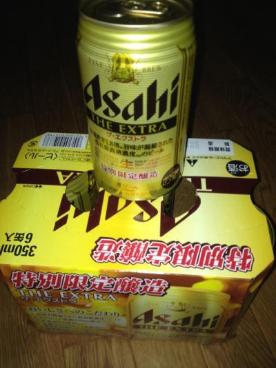 2012 10 09 アサヒ ザ・エクストラ