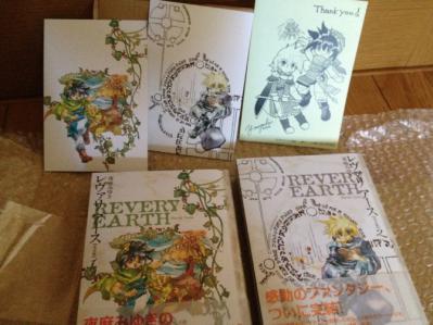 2012 10 30 レヴァリ 完全版 1・2 巻