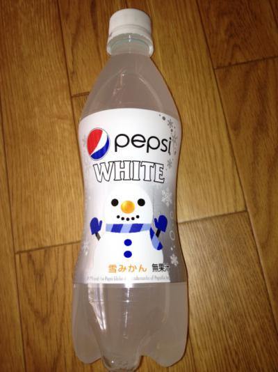 2012 12 18 ペプシホワイト 001