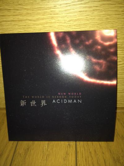 2013 01 10 ACIDMAN『新世界』