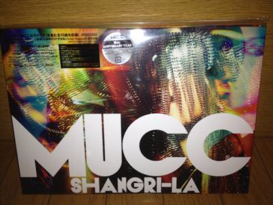 2013 01 12 MUCC Shangri-La