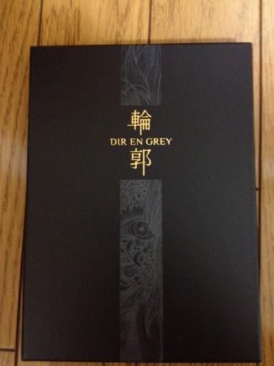 2013 01 11 DIR EN GREY 輪郭