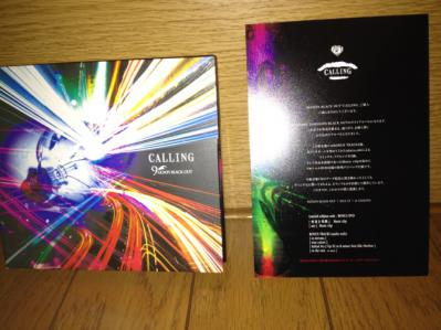 2013 02 26 9GOATS BLACK OUT 『CALLING』