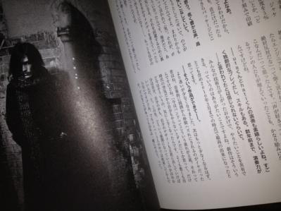2013 02 26 ROCK AND READ 030 ryo ラストページ