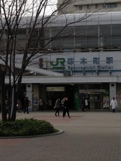 2013 02 28 桜木町駅