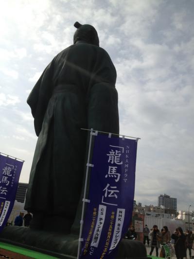2013 02 28 坂本龍馬像 バック