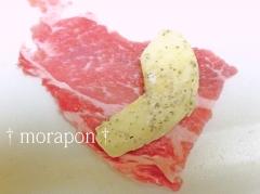 131110 肉巻き林檎のトマト煮-3